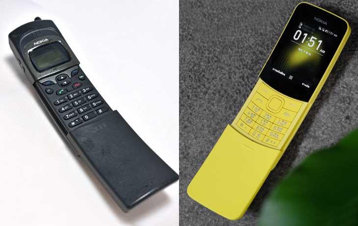 Retro-Handys Nokia 8110i