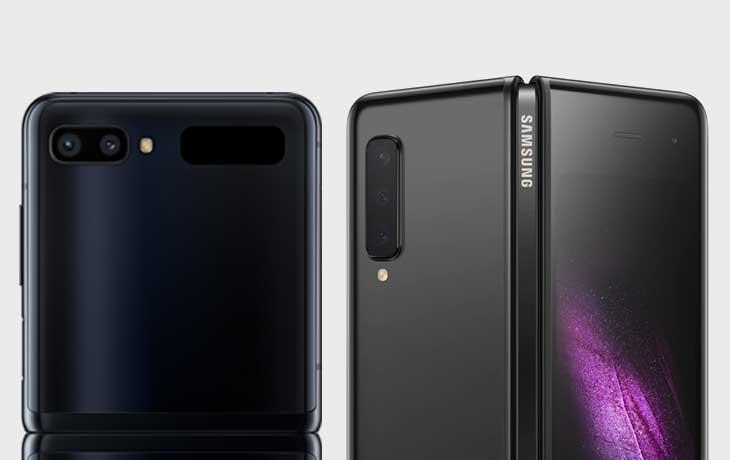 Galaxy Z Flip vs. Galaxy Fold: Kamera