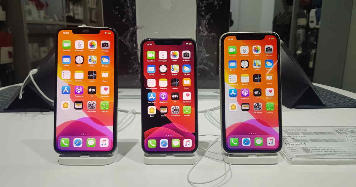 iphone-11-reihe
