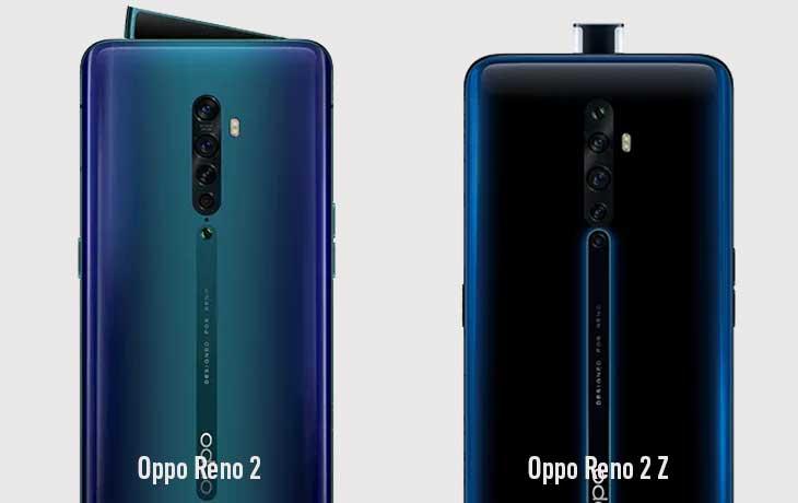oppo-reno-2-vs-2z-kamera