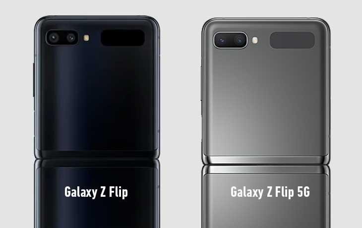 Samsung Galaxy Z Flip vs. Samsung Galaxy Z Flip 5G Kameras
