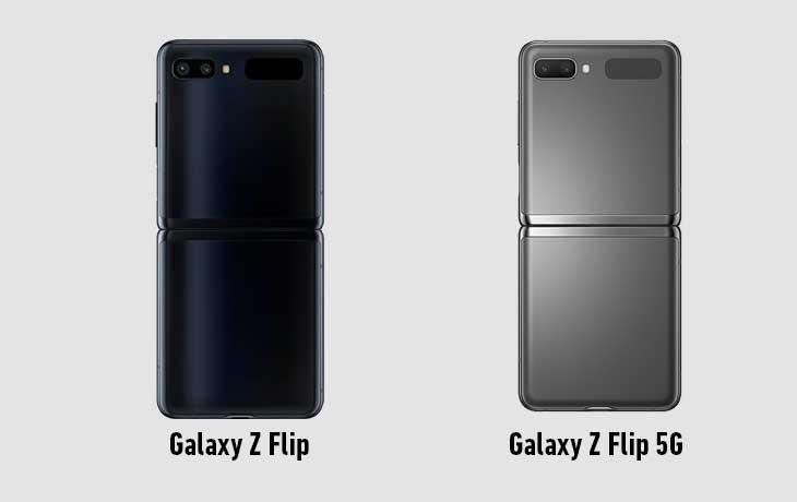 Samsung Galaxy Z Flip vs. Samsung Galaxy Z Flip 5G Rückseite