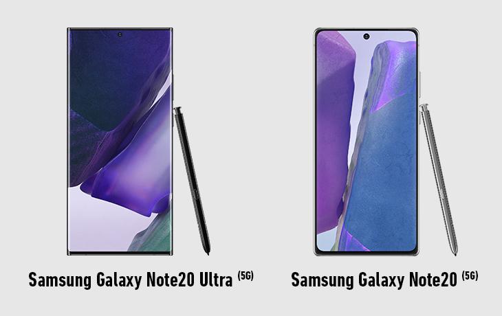 Galaxy Note 20 und Galaxy Note 20 Ultra 5G Front