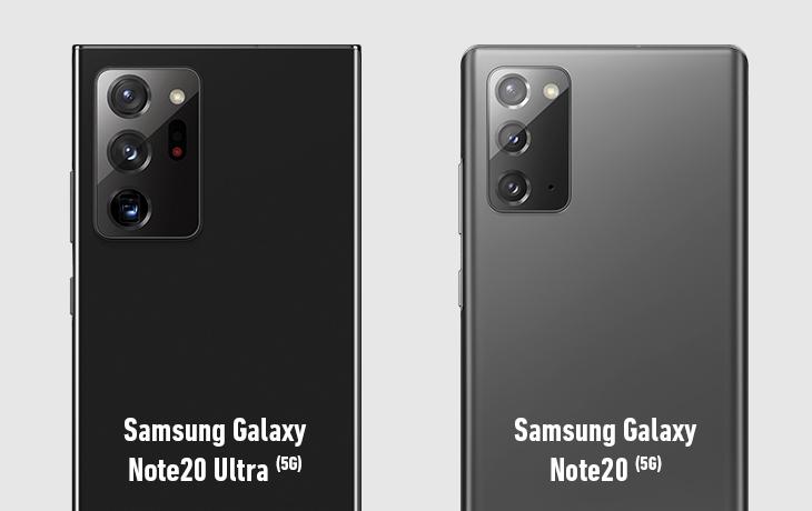 Galaxy Note 20 und Galaxy Note 20 Ultra 5G Kameravergleich