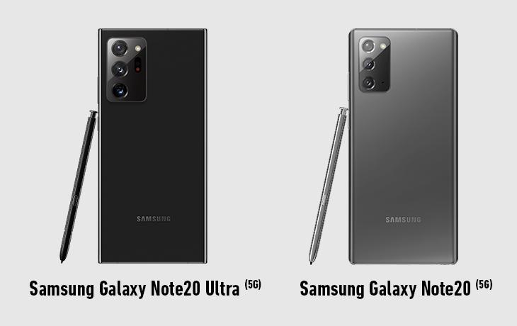 Galaxy Note 20 und Galaxy Note 20 Ultra 5G Rückseite