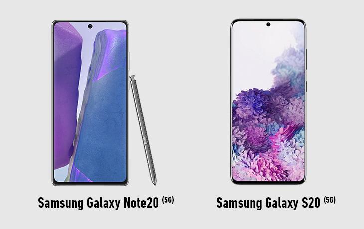 Galaxy Note 20 und Galaxy S20 Front