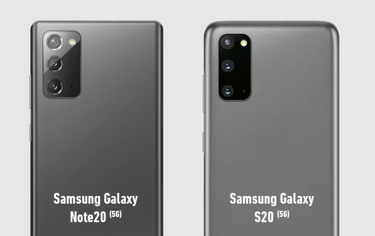 Galaxy Note 20 und Galaxy S20 Kameravergleich