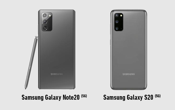Galaxy Note 20 und Galaxy S20 Rückseite