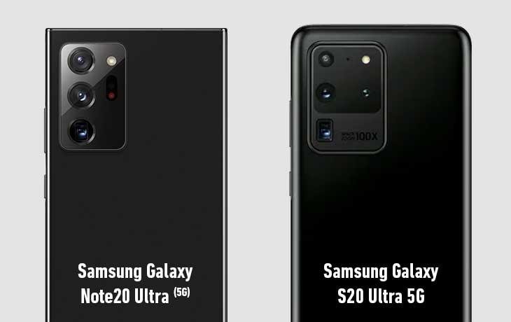 Note 20 Ultra vs S20 Ultra Kamera