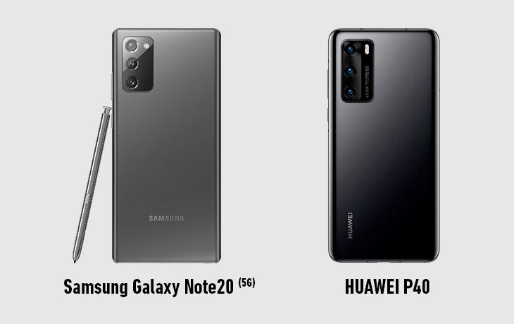 Note 20 5G vs Huawei P40 hinten