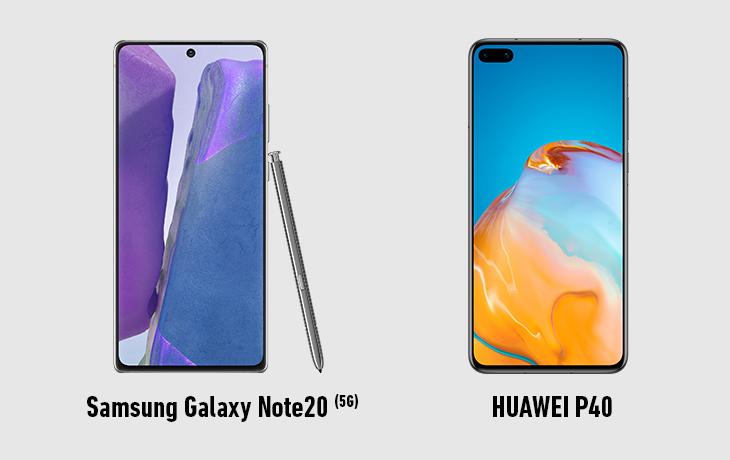 Note 20 5G vs Huawei P40 vorn