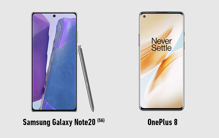 samsung-galaxy-note20-vs-oneplus-8-front
