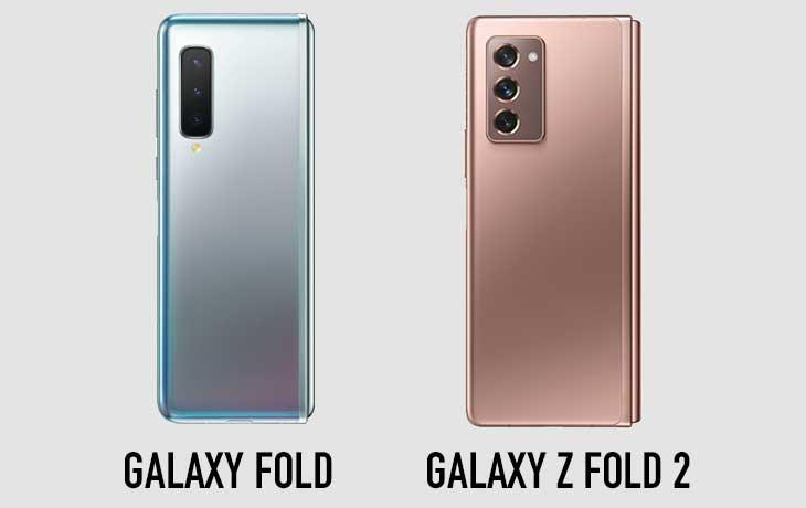Samsung Galaxy Z Fold 2 5G vs. Samsung Galaxy Fold Rückseite