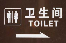 WC Sitz von Xiaomi